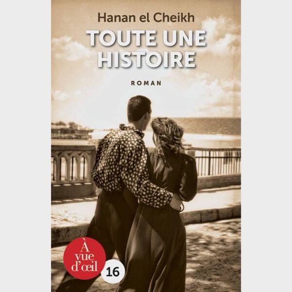 Livre gros caractères - Toute une histoire - Cheikh Hanan el